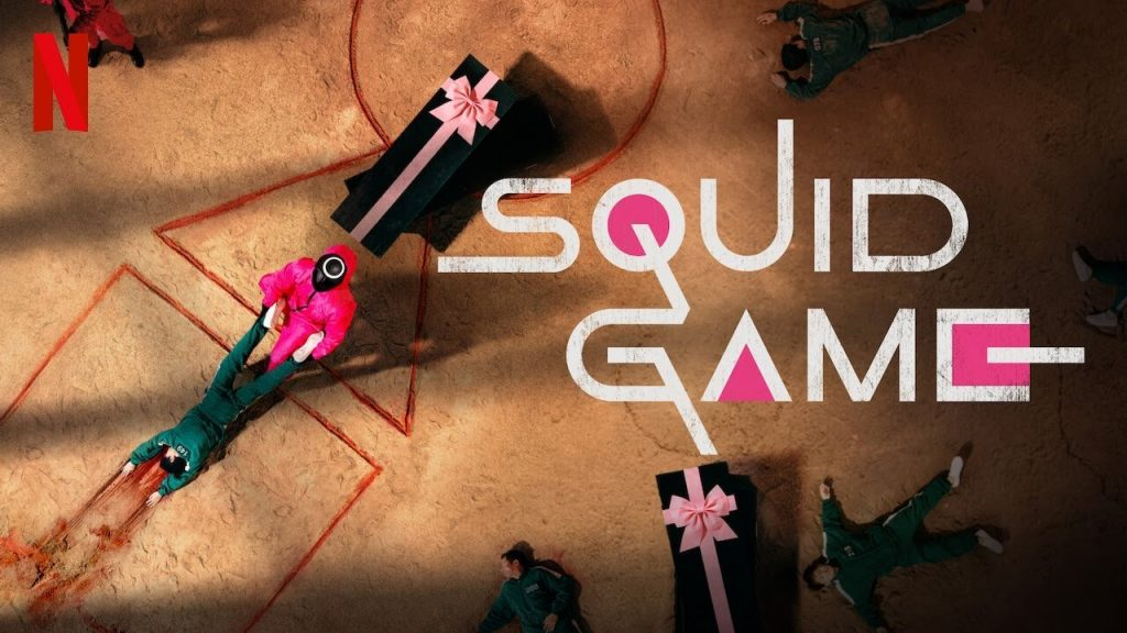 Squid Game series poster